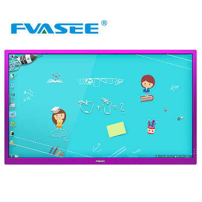 75 Inch Smart Multi-touch Multimedia Teaching Machine